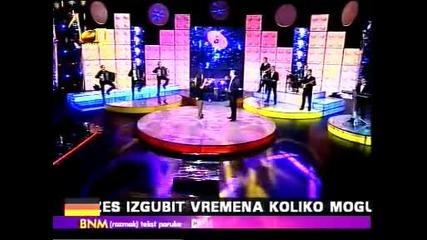 Ранко Черан и Саня Малетич - Нийе нам суджено ( 2011 ) / Ranko Ceran & Sanja Maletic