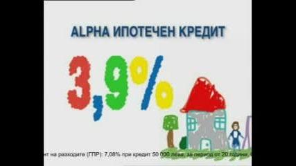 Ипотечен Кредит На Alpha Bank