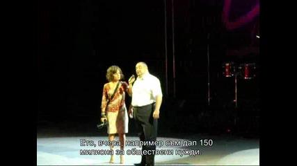 Бойко Борисов в Бургас (комиците)
