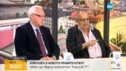 Велизар Енчев: Патриотите измениха на своята програма