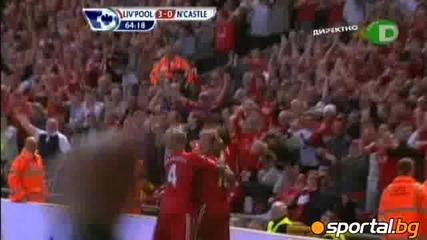 Ливърпул 3:0 Нюкасъл