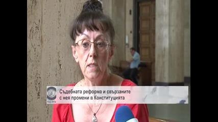 Нели Куцкова: Стъпките за промяна на съдебната система са правилни, но не са достатъчни