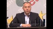 Размяна на остри реплики между БСП и ГЕРБ предизивка посещението на премиера Бойко Борисов в САЩ