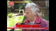 Пп Атака дари хладилник на нуждаеща се жена