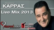 2013- Vasilis Karras - Live Mix 2013 _ Sfygmosradio.gr