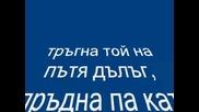 Талкиев Ii Завръщането На Свинята