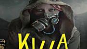 *2016* Wiwek & Skrillex ft. Elliphant - Killa
