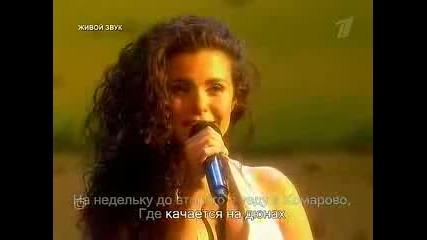 Настя Каменских И Гарик - Комарово