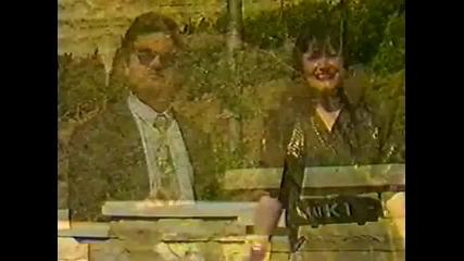 Миньон Терзиева и оркестър Димитровград - Забранено щастие (1995)