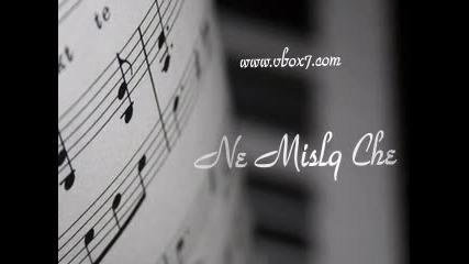 [ New Music ] Ne Mislq Che -koyota