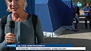 Над 250 са жертвите на земетресението в Италия
