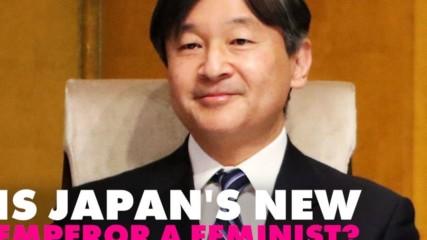Защо трябва да се говори за новите правила в японското кралско семейство?