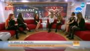 Финалистите от X Factor в студиото на