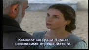 First Knight / Първият рицар (1995) (бг субтитри) (част 2) Vhs Rip Александра видео 1996