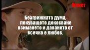 Всичко е Любов _ Marc Anthony - Love is All / Превод /