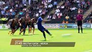Футбол: Лестър Сити – Челси на 20 септември по DIEMA SPORT