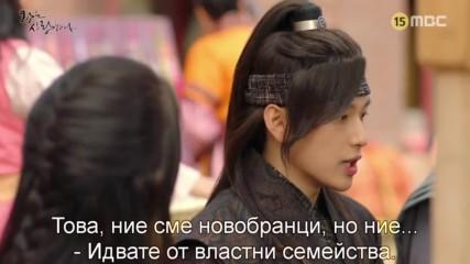 Любовта На Краля - Епизод 8