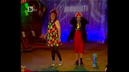 Ненчо и Ненка като ученици * Комиците * 19.11.2010