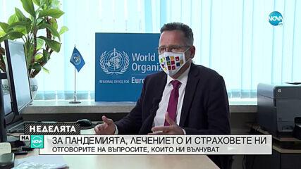 Д-р Скендер Сила: Предстоят ни трудни дни