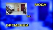 Рени Фешън Ревю представяне на мода за бременни - част 1