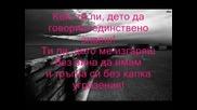 Nikos Vertis - Poia Esy(превод)