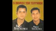 Nikos Aggelopoulos - Pes To Mou Ksana Tsigganika