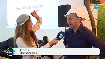 """Пастафарианците в България - Защо носят гевгири на главите си? - """"На кафе"""" (11.06.2021)"""