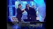 Тома - Обичам Те/music Idol 2 31.03