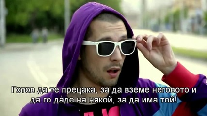 Pavell feat. No comment - Моята История