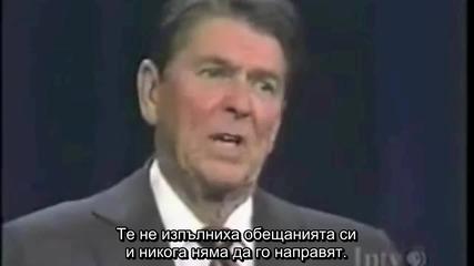 Най-великата реч изнасяна някога от човек на Земята