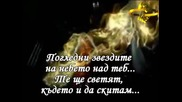 Demis Roussos - Goodbye My Love Goodbye (превод)