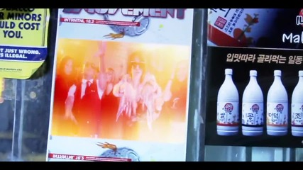 Far East Movement ft.the Cataracs - Like a g6