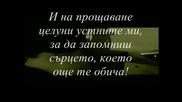 Превод Giannis Ploutarhos - Otan tha fevgeis