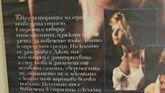 Българското Vhs издание на 9 1/2 седмици с Мики Рурк и Ким Бейсингър (1986) Мейстар филм 1998
