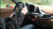 Ferrari 458 Autocar