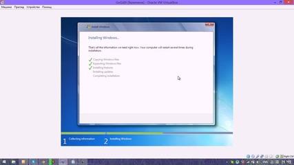 Инсталация на Windows 7