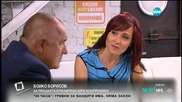 Борисов: Не ми харесва задължителното гласуване