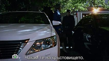 Меч 2 (2015) 03 серия / Bg subs (вградени)