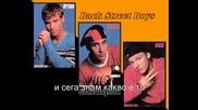 Backstreet Boys - Trouble Is Bg