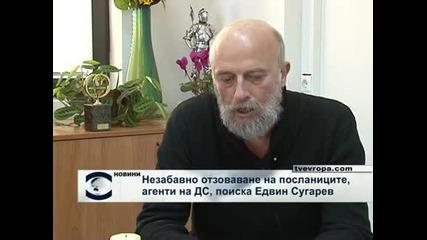 Едвин Сугарев: Първанов няма за отзове ченгетата, те са кадри на БКП (видео)