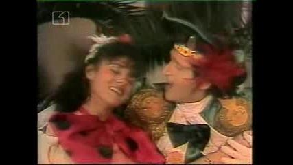 Деян Неделчев , Балсамаджиев, Веселин Маринов - Новогодишно Лято - 1990