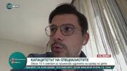 UNICEF: Всяко второ дете в България е било жертва на насилие