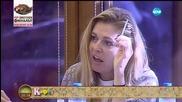 Ернестина Шинова преди финал