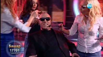 Башар като Phil Collins /Genesis/-