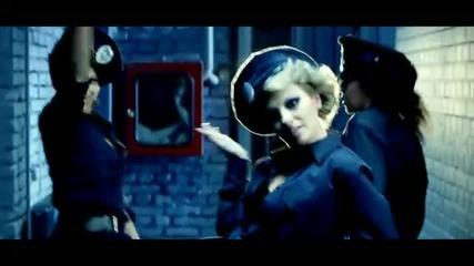 Alexandra Stan - Mr Saxobeat ( Високо Качество )