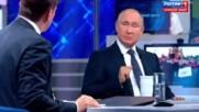 Прямая линия с Владимиром Путиным - 2018 - Полное видео (7.6.2018)