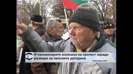 Пенсионери протестираха пред Народното събрание
