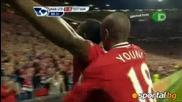 Манчестър Юнайтед 3 : 0 Тотнъм Всички Голове