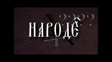 clip_narode_fa
