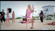 The Pretty Reckless - Fucked Up World ( Director's Cut )